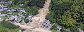 西日本豪雨災害復興支援協力者