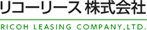 リコーリース株式会社