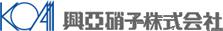 興亜硝子株式会社
