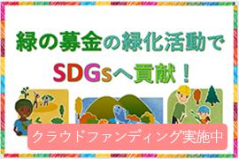 img_green_20210301