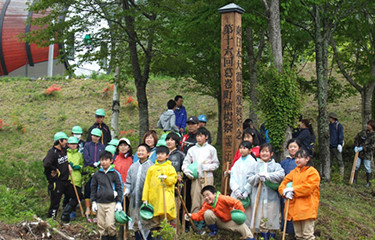 No.96 復興祈念・葛巻町町植樹祭