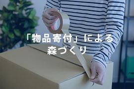 img_toposhirase180918