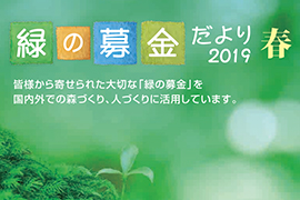 img_toposhirase190201