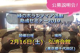 img_toposhirase190201_02_04