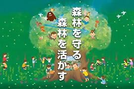 img_toposhirase190201_03
