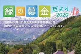 img_toposhirase200201