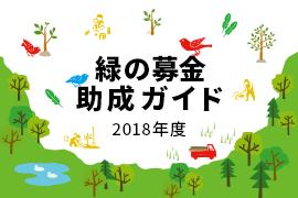 img_toposhirase201802