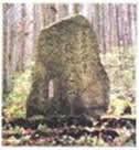 全国緑化行事発祥之地 記念碑