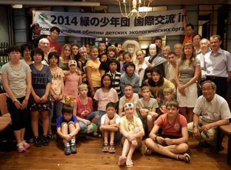 2014緑の少年団 国際交流