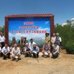 黄土丘陵における水土保持造林事業